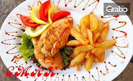 Хапни вкусни ястия по избор от менюто за 20лв, а плати само 9.90лв