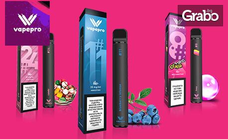 Електронно наргиле за еднократна употреба VapePro с вкус по избор