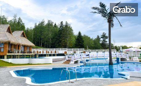 На плаж в Сапарева баня! Вход за цял ден ползване на минерални басейни, плюс шезлонг и чадър