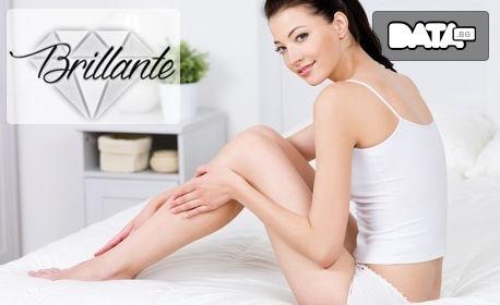 Кола маска за жени на крака и интим, без или със оформяне на вежди