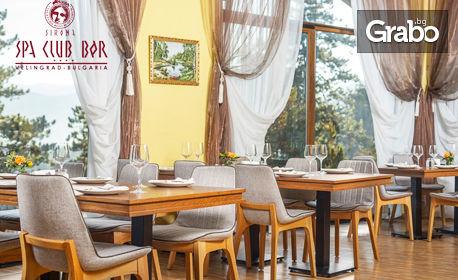 Пролетен релакс във Велинград! Нощувка със закуска и вечеря