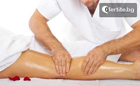Антицелулитен масаж със загряващо олио EcoSpa на бедра, седалище и ханш