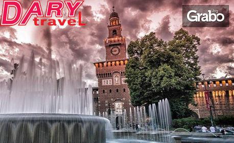 Посети Загреб, Милано, Монако, Ница, Верона и Венеция! Екскурзия с 5 нощувки със закуски и транспорт