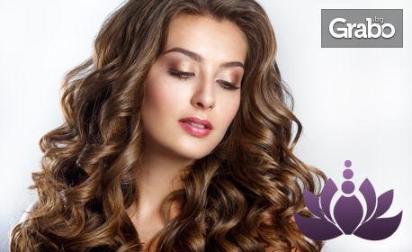 Подстригване на коса, плюс шоколадова терапия