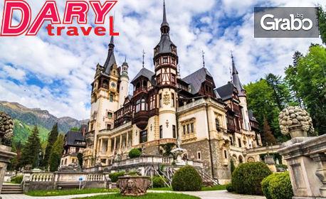 Екскурзия до Букурещ, Синая, Бран и Брашов! 2 нощувки със закуски,