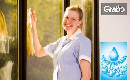 Измиване на прозорци и дограми в апартамент или офис до 60, 80 или 120кв.м