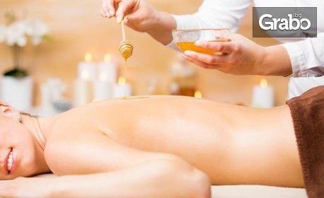 Детоксикиращ масаж на гръб с мед