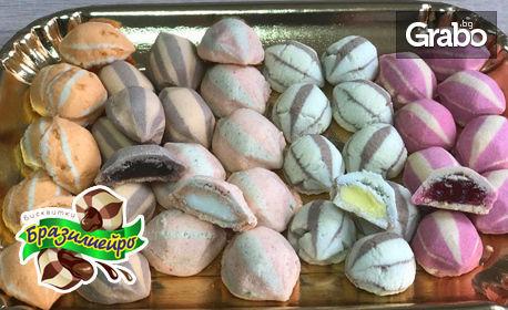 800гр сладки с пълнеж по избор, соленки или маслени бисквитки,