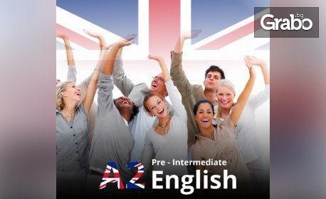 познакомьтесь с по английски
