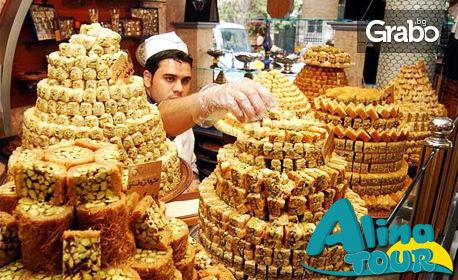 На шопинг в Турция! Еднодневна екскурзия до Одрин и Лозенград на 10 Март