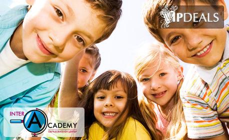 Целодневна лятна занималня за дете от 5 до 12г - 1 или 5 посещения