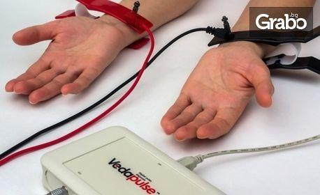 Експресна компютърна пулсова диагностика с апаратура VedaPulse