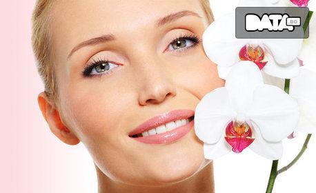 Терапия за лице с колагенов мезококтейл - за уплътняване и стягане на кожата