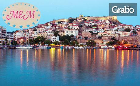 Коледният дух на Драма и Кавала! Еднодневна екскурзия до Гърция