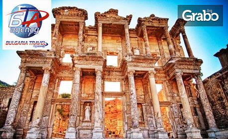 Посети Древна Троя, Асос, Бергама и Кушадасъ през Февруари! 3 нощувки със закуски и вечери в хотел Dabaklar 4*, плюс транспорт