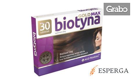 Хранителна добавка Biotyna Gold Max - за здрави коса, кожа и нокти