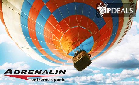 Свободен полет с балон край Албена, Мадара, Плиска или Камчия