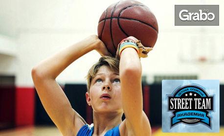 2 тренировки по баскетбол за деца от 7 до 10 години