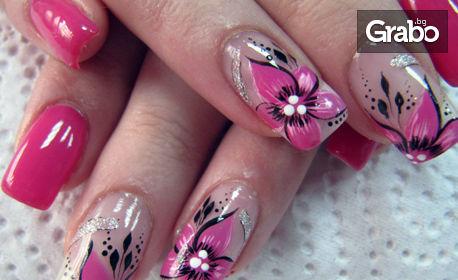 Маникюр с гел върху естествен нокът, плюс лак OPI или Star Nails и декорации