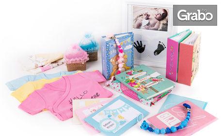 Подаръчна кутия за новородено момиченце Royal Baby Gifts Premium с 12 артикула