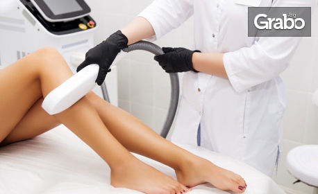 1 или 6 процедури лазерна епилация за жени на зона по избор