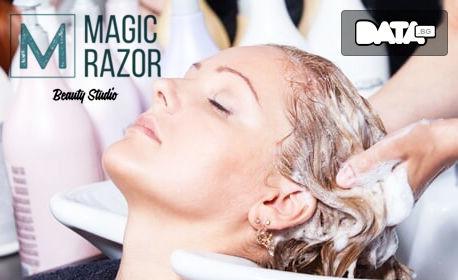 Масажно измиване на коса и маска, плюс боксьорски плитки с прежда или бижу