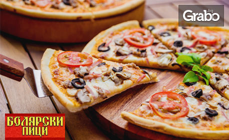 За гладници! 2 или 3 парчета пица на пещ по избор