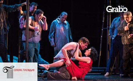 """Забранената опера """"Катерина Измайлова"""" на 20 Октомври"""