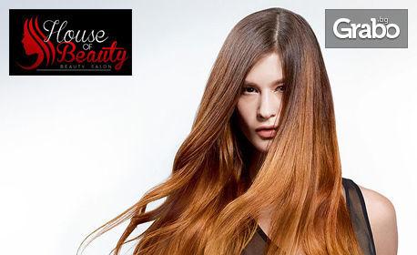 Кератинова възстановяваща терапия за коса или боядисване с професионална боя Perlacolor