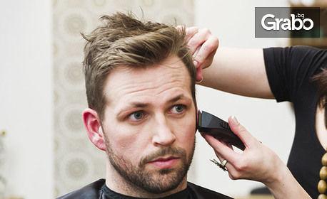 Мъжко подстригване, плюс измиване и поставяне на ампула против косопад