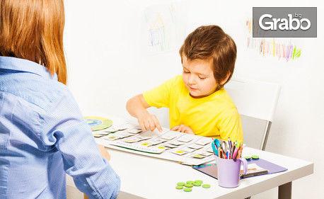 Логопедична консултация за дете от 3 до 14 години