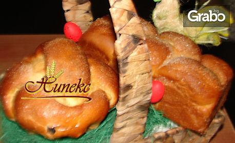 Хлебарници и сладкарници Нипекс: 33% отстъпка
