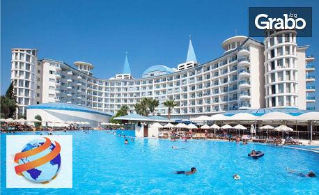 Дидим ви очаква! 5 нощувки на база All Inclusive в хотел Buyuk Anadolu 5*