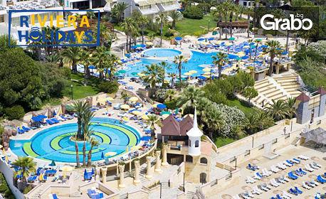 Ранни записвания за почивка в Кушадасъ през 2020! 7 нощувки на база 24h All Inclusive в Хотел Fantasia De Luxe Resort & SPA*****