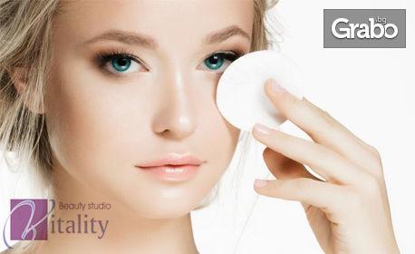 За подмладяване на кожата! Карбокситерапия на лице