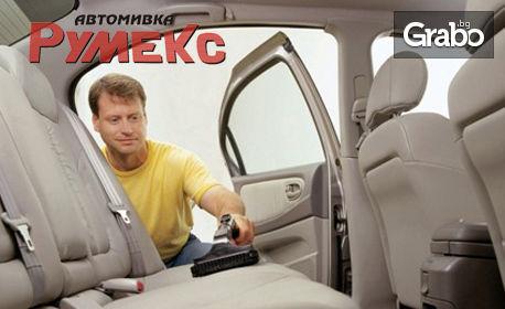 Пране на купе на лек автомобил или джип, плюс външно измиване