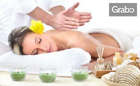 Масаж на цяло тяло - класически, лечебен, възстановителен или кинезио масаж