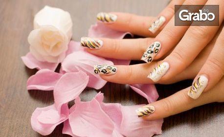 Възстановяваща терапия за нокти или маникюр с гел лак и 2 декорации