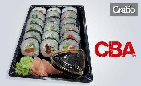 Суши сет Комбо Футомаки с 18 хапки - за вкъщи