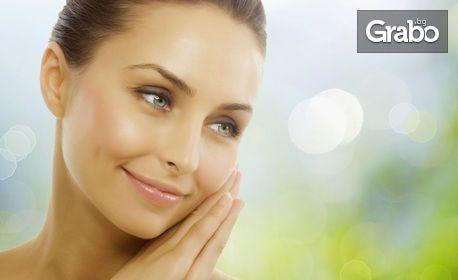Anti-age масаж или ароматерапия на лице, шия и деколте, или почистване на лице с ултразвукова шпатула