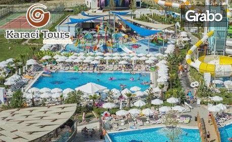 През Май в Сиде, Анталия! 7 нощувки на база All Inclusive в Dream World Aqua Hotel*****,...