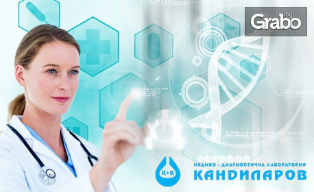 ДНК диагностика на бактерия Clostridium difficile