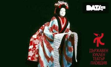 """Представление и демонстрация на японски куклен театър за възрастни - """"Духът на кукла Бунраку"""" на 27 Септември"""
