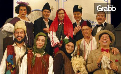 """Посмейте се с """"Михал Мишкоед (Зех тъ, Радке, зех тъ)"""" на 27 Септември"""