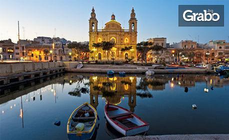 Есен в Малта! 3 нощувки със закуски в Il Palazzin Hotel****, плюс самолетен билет