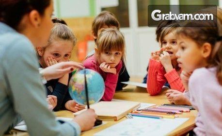 Полудневна занималня за дете от предучилищна възраст до 4 клас - 5 посещения или едномесечна карта