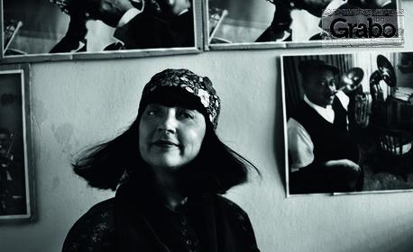 """Гледайте Мая Новоселска в """"Тъгопоглъщач"""" на 19 Септември"""