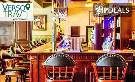 Почивка в Чанаккале през Юни! 7 нощувки със закуски и вечери в Troia Tusan Hotel 4*