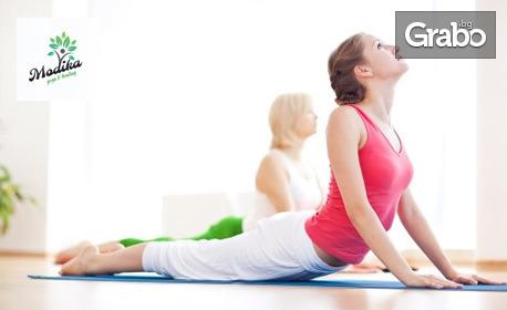За баланс и вътрешна хармония! Посещение на йога