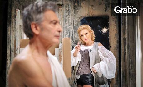 """Ириней Константинов и Лилия Маравиля в комедията """"Развратникът"""" - на 24 Ноември"""